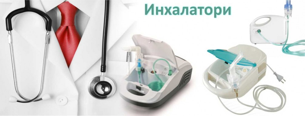 inhalers, ionizers, medical products